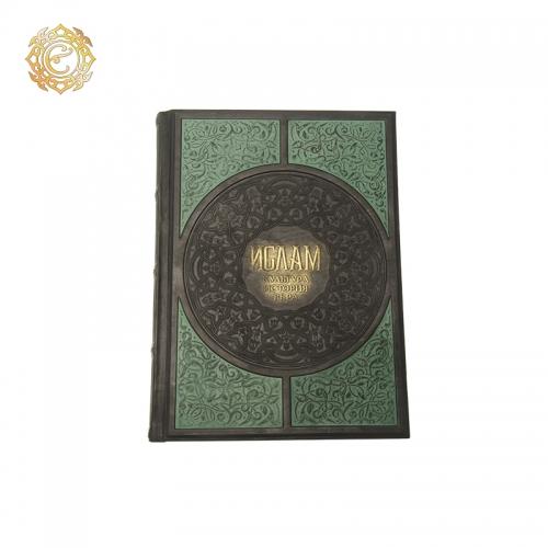 Книга «Ислам. Культура. История. Вера»