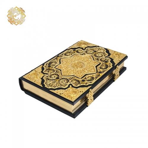 Книга «Коран»